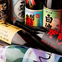 名駅徒歩5分。約70銘柄の日本酒を楽しむ