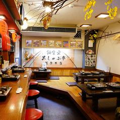 鍋食堂黒しゃぶ亭 鹿児島本店の雰囲気1