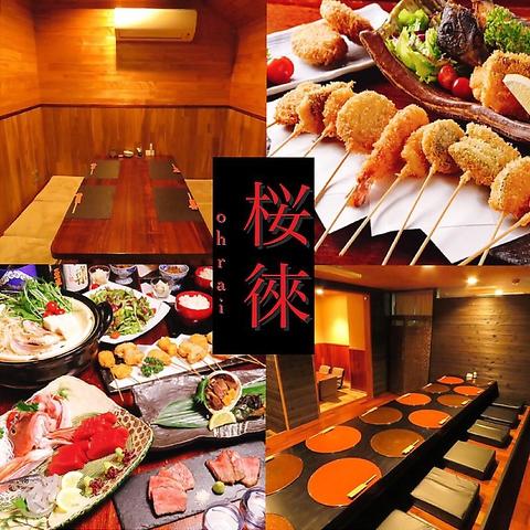 大垣駅から徒歩5分♪串揚げや豪快な鉄板料理を堪能。静かな空間でゆったりと過ごせる.