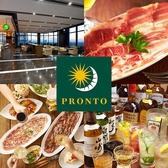 プロント PRONTO 東京スカイツリーイーストタワー店の詳細