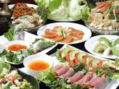 アジアンダイニング ネイチャーパワーのおすすめ料理3