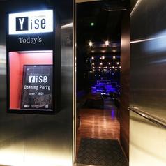 Cafe&Bar&good music ワイズ Yiseの雰囲気1