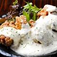 【完全予約制】宮崎名物チキン南蛮など、丹精込めてご提供!海鮮やお肉など、新鮮で美味しい料理が楽しめます♪