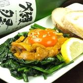 鉄焼酒房 蜂ヤ 中新地店のおすすめ料理2