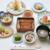 根ぎし 宮川のおすすめ料理2