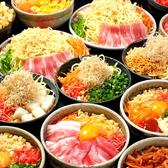もんじゃ横丁 戸塚店のおすすめ料理3
