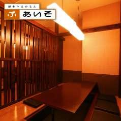 ぶあいそ 札幌本店 博多うまかもんの特集写真