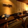 オリエンタルカフェ ORIENTAL CAFEのおすすめポイント1