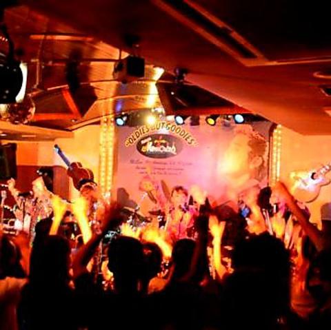 HAKATA Memories Memories image