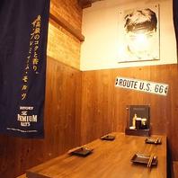 梅田駅徒歩5分。個室でおくつろぎのひと時を!