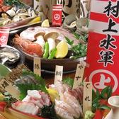 海賊料理と牡蠣の店 村上海賊 エキエ広島店の写真