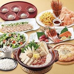 坐 和民 松山三番町店のおすすめ料理1