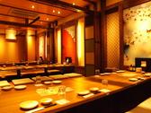 はなの舞 南浦和東口店のおすすめ料理3
