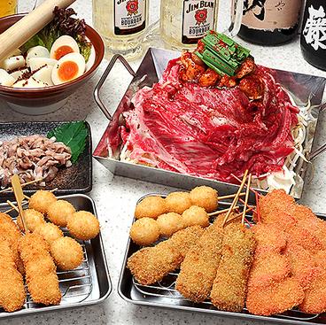 串カツ 田中 アミュプラザ小倉店のおすすめ料理1