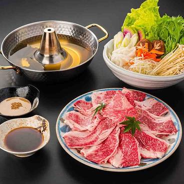 流れの響き 梅田店のおすすめ料理1