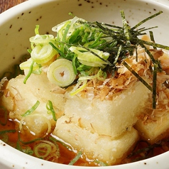 料理メニュー写真ゆず香る揚げだし豆腐