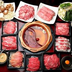 焼肉 しゃぶしゃぶ 上上品 新宿東口店のおすすめ料理1