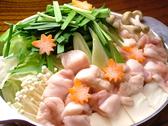 まんでがん瀬戸内 和Dinning 膳のおすすめ料理2