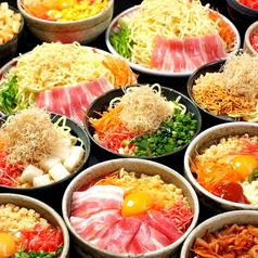 もんじゃ横丁 東戸塚店のおすすめ料理1