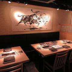 土古里 とこり 仙台店の雰囲気1