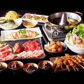 流れの響き 梅田店のおすすめ料理2