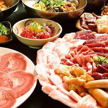 じゅじゅ庵 東三国店のおすすめ料理1
