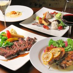 洋食酒場 バルセロのおすすめ料理1