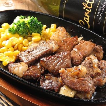 鉄板焼き 居酒屋 カリットーネのおすすめ料理1
