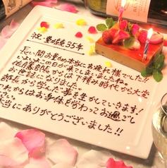 SK7 仙台東口店の特集写真