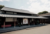 佐賀平川屋 嬉野店