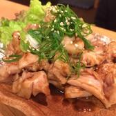 にこみや 岳のおすすめ料理3