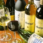 お酒の種類も豊富にご用意♪飲み放題メニューも充実のラインナップ!