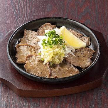 テング酒場 横浜西口店のおすすめ料理1