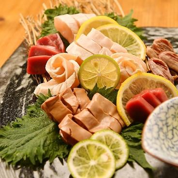 加ま呂のおすすめ料理1