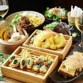 天ぷらスタンド KITSUNE 原店のおすすめ料理2