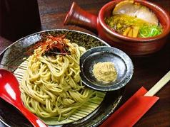 麺好坊 蓮のおすすめ料理1