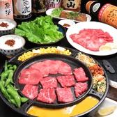 新世界もつ鍋屋 京都店のおすすめ料理2