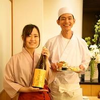 土・日・祝日限定☆60分寿司食べ放題♪