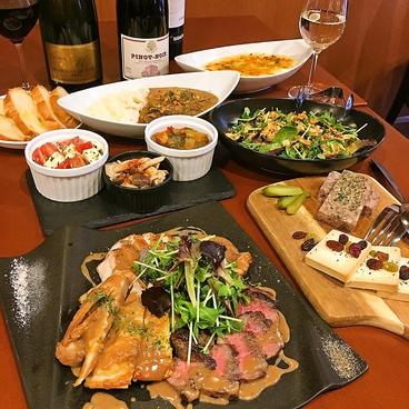 肉&チーズ&ワイン 神保町ビストロ Fleurie フル―リーのおすすめ料理1