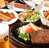 ハンバーグ&ステーキ HIRO テラッソ姫路店のおすすめ料理2