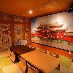 琉球居酒屋カフーの雰囲気1