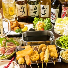 串揚げ居酒屋 忠吉 西新宿の写真