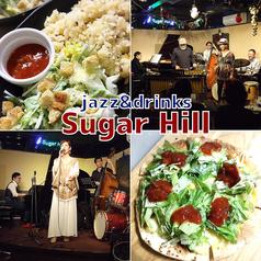 Sugar Hill シュガーヒル 草加の写真
