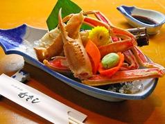 和食処 むさし 武豊のおすすめ料理1