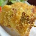 料理メニュー写真角煮とチーズの串揚げ