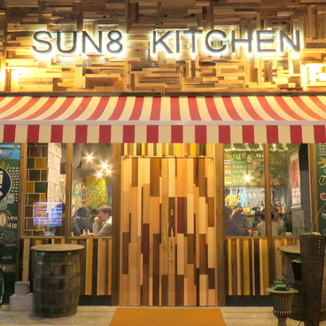 サンパチキッチン 久留米店の雰囲気1