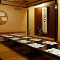【ご宴会/お食事会に】10名~20名様の落ち着いた和室のお席もございます会社・グループ様でのご宴会、グループ様のご会合等さまざまなシーンでご利用いただけます。