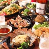鉄板焼き 居酒屋 カリットーネのおすすめ料理2