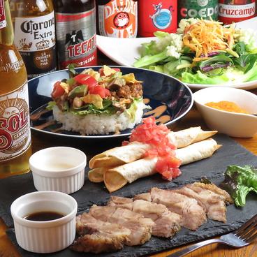 Buena Kitchenのおすすめ料理1