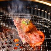 焼肉マル 北新地店のおすすめ料理3